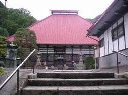 Kamitakai-gun