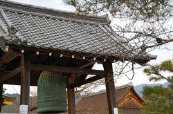 Daikaku-ji Temple