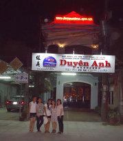 Duyen Anh Seafood Restaurant