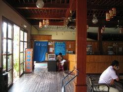 Tianyuan Onsen Resort