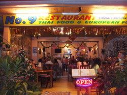 No 9 Restaurant