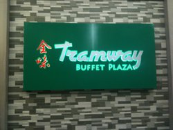 Tramway Buffet Plaza