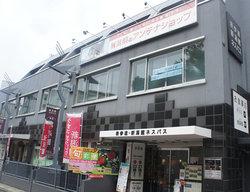 Niigatashokurakuen