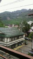 Ryokan Alps