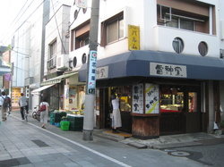 Yakushi Ai Road Shopping Street