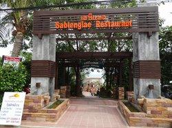 Sabienglae Restaurant