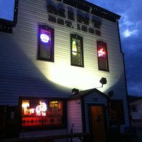 The Mint Steakhouse Restaurant