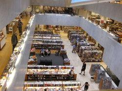 Academic Bookstore (Akateeminen Kirjakauppa)