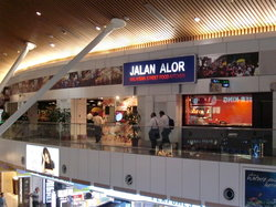 Jalan Alor Malaysian Street Food Kitchen (KLIA)