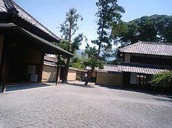 Matsushiro Literary and Military School