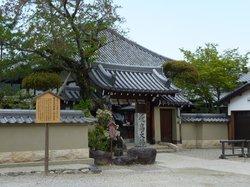 Asuka-dera Temple Old Site