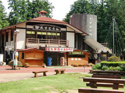 Senbonmatsu Dairy Farm