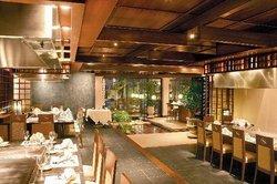 Restaurante Yamatori