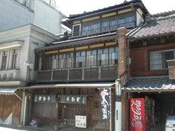 Ogakiku