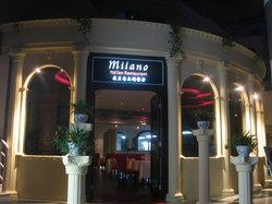 Milano Italian Restaurant Steakhouse Shenzhen