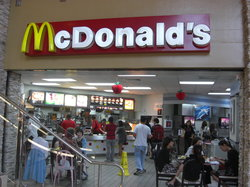 McDonald's Tumon JP Super Store