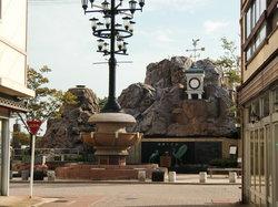 Yumoto Plaza