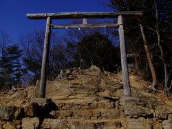 Mt.Hiwada