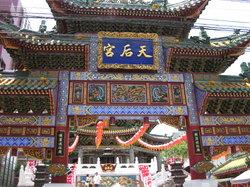 馬祖廟 (天后宮)
