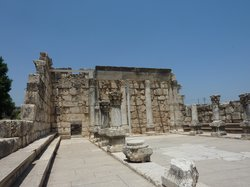 Capharnaum the Town of Jesus