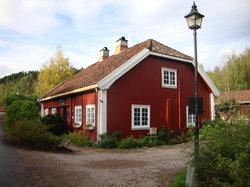 Vaertshuset Baerums Verk