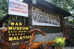 槟榔屿战争博物馆
