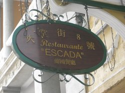 Escada Restaurant