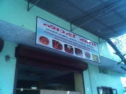 Shappu Curry