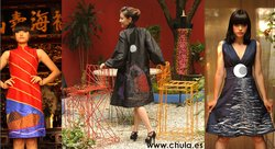 Chula fashion showroom