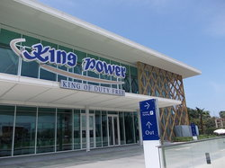 King Power Pattaya Complex