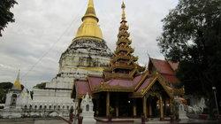 Wat Phra Kaeo Don Tao