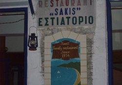 Sakis Restaurant