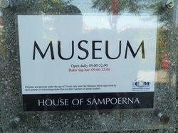 삼포에르나 박물관