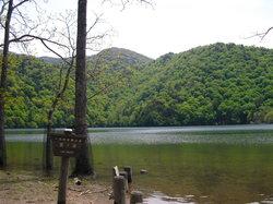 Sainoko Lake