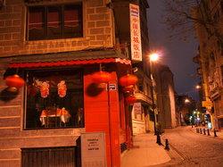 Changcheng Restaurant