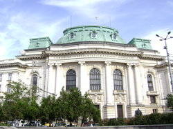 Sofia University Saint Kliment Ohridski
