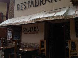 Panaka Grill