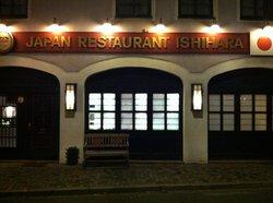 Restaurant Ishihara
