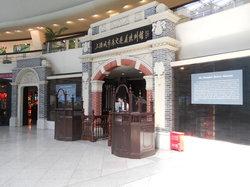 Shanghai Historiske Museum
