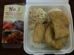 No. 1 Chinese & BBQ Restaurant