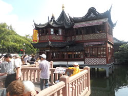 Huxinting Teahouse (Huxinting Chashi)