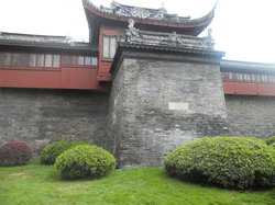 Old City Wall at Dajing Road (Dajing Ge)