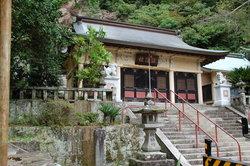 Toi Shrine