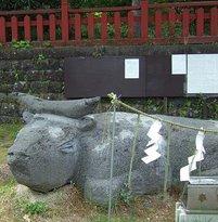 Nikko Futarasan Jinja Chugushi Shrine