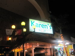 ‪Karen's Seafood Steak House & Pizza‬