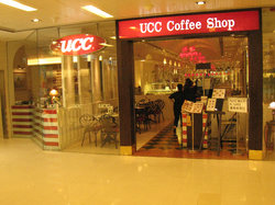UCC COFFEE SHOP