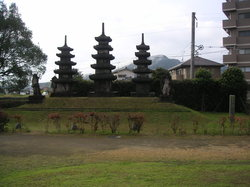 Hayato Mound
