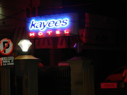 Kayees Rahmathullah Hotel Restaurant