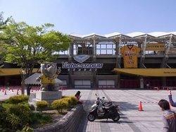 Yurtec Stadium