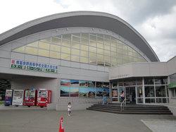 Michi-no-Eki Minamifurano